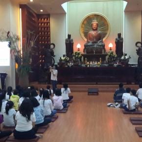 Anjangsana Sekolah Sinar Dharma